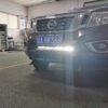 nissan_navara_np300_led_light_bar